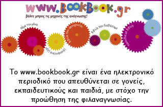 bookbook_1