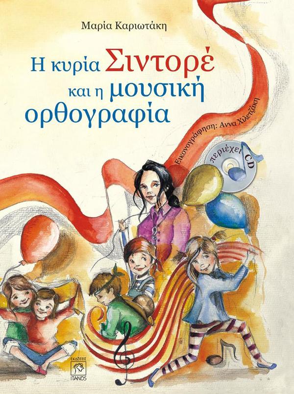 kiria-sidore-book-icon1