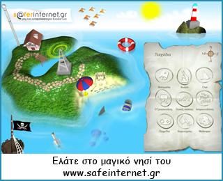 magic_island1