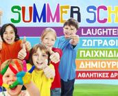 Summer School 2015 στον παιχνιδότοπο Magic Day – Fun Park!