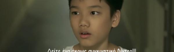 Δείτε ένα άκρως συγκινητικό βίντεο!!! Το αγόρι που δεν εκτιμούσε τον πατέρα του μέχρι που…