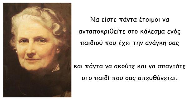 Maria-Montessori-icon8