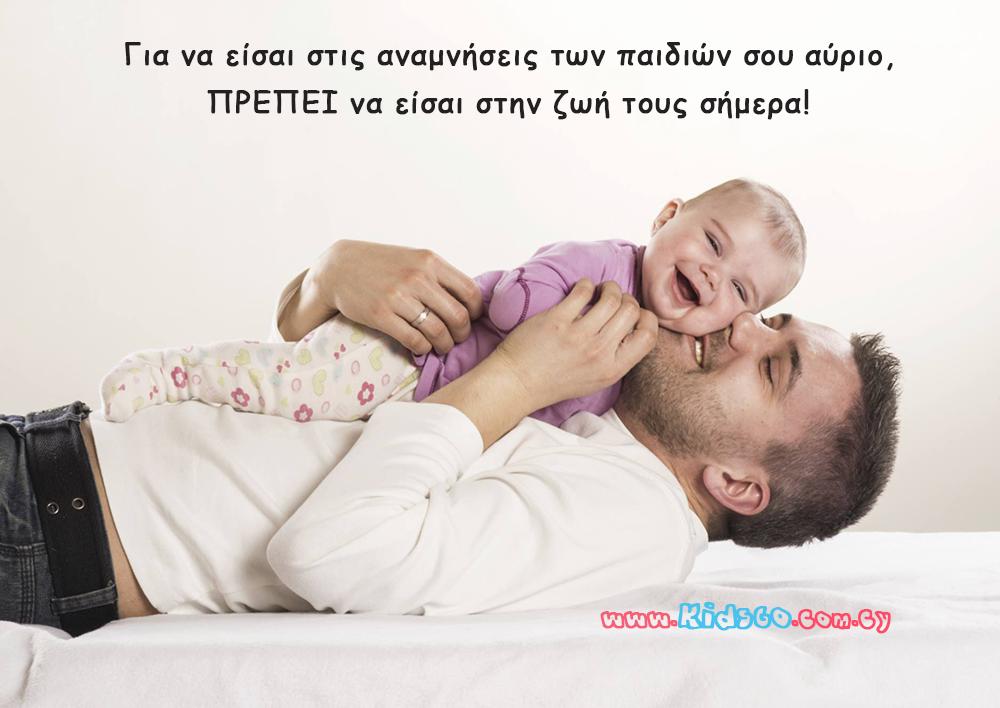 Apofthegmata-zois-sofa-logia-icon1