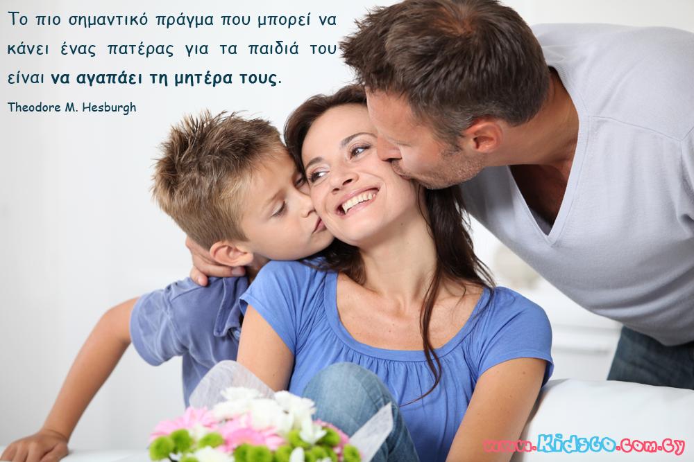 Apofthegmata-zois-sofa-logia-icon14