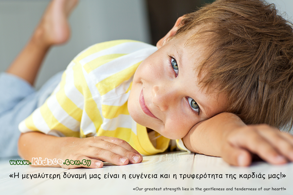 Apofthegmata-zois-sofa-logia-icon16