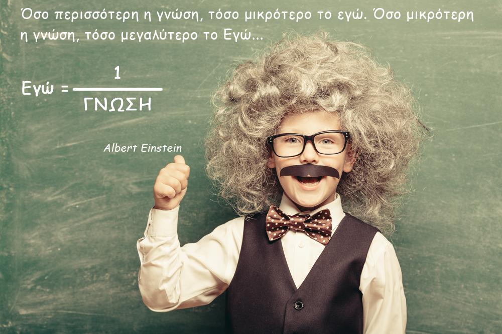 Apofthegmata-zois-sofa-logia-icon19