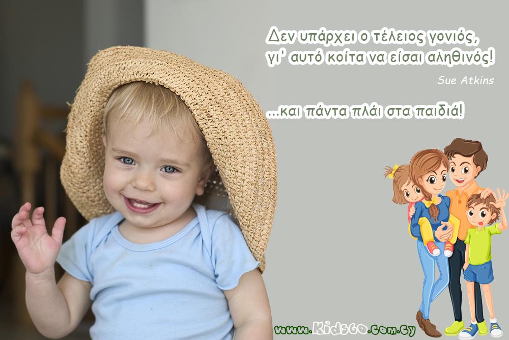Apofthegmata-zois-sofa-logia-icon4