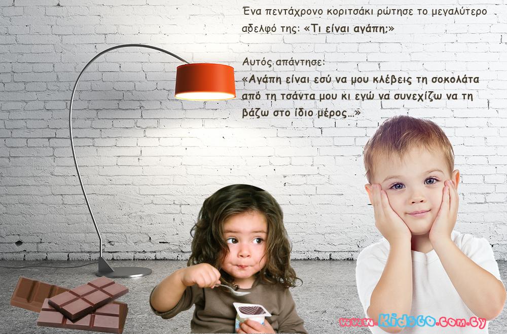 Apofthegmata-zois-sofa-logia-icon7