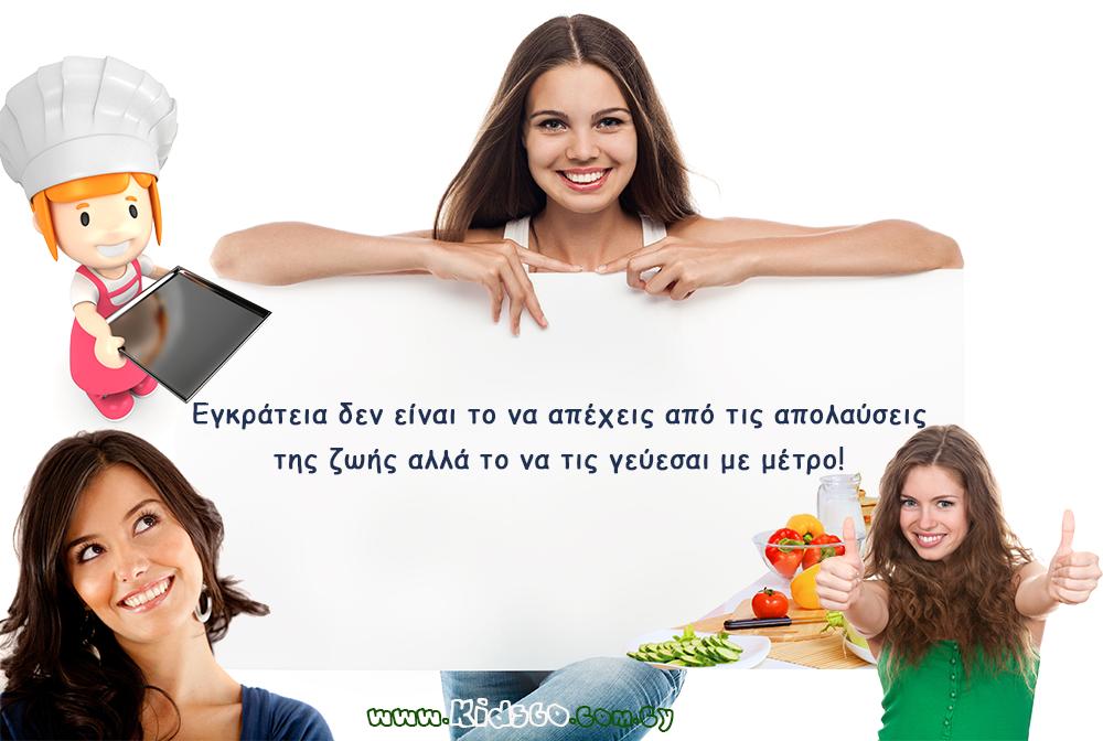 Apofthegmata-zois-sofa-logia-icon8