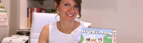 Ιστορίες πρωινού, ένα μοναδικό βιβλίο κόμιξ όπου διαβάζοντας το τα παιδιά θα πάρουν ένα «μάθημα Διατροφής» με κύριο θέμα το πρωινό γεύμα.