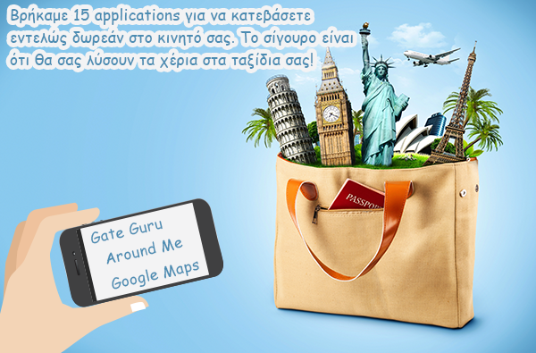 travel-tips-mobile-applications-icon5