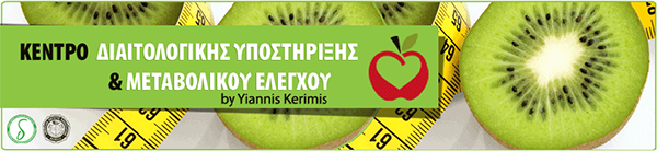 Kerimis_Banner