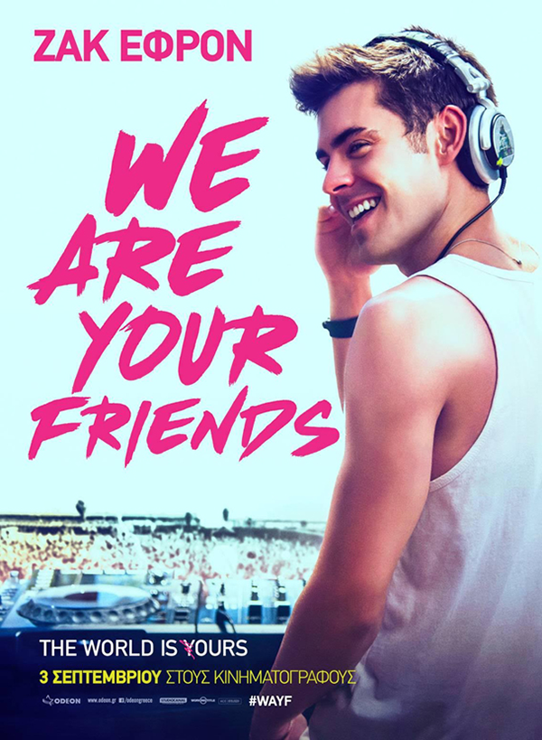 We-Are-Your-Friends-icon1