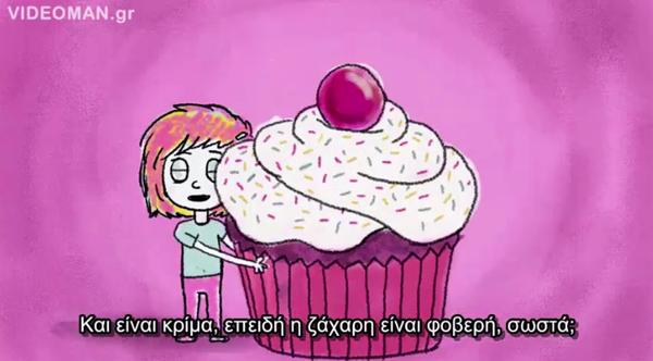 zaxari-kanei-kako-sugar-icon1