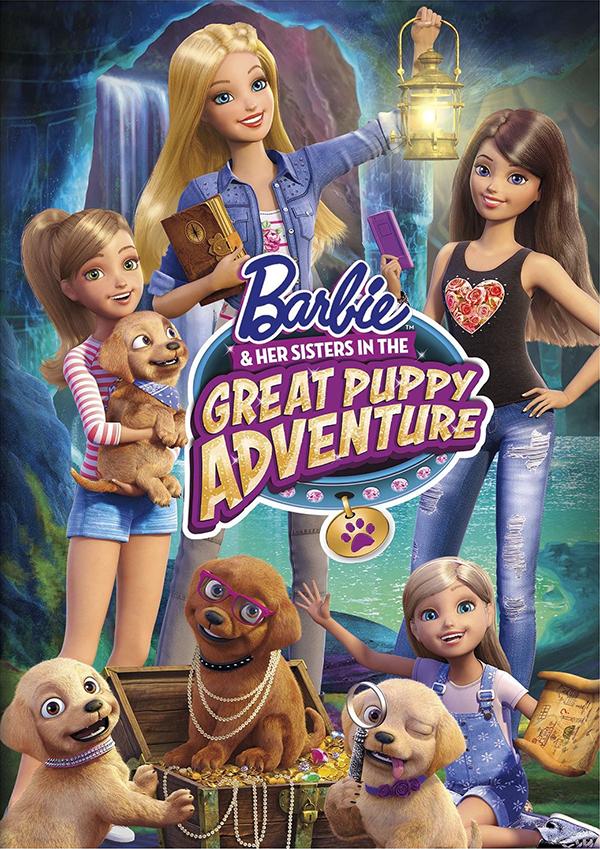 Barbie-kai-oi-adelfoyles-tis-se-apithani-koytavoperipeteia-icon1