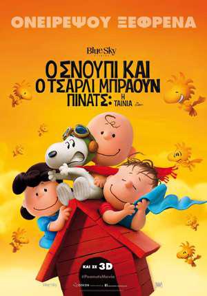the-peanuts-movie-icon1