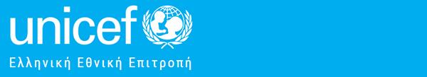 unisef-gr-logo