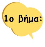 vima-1o