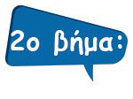 vima-2o