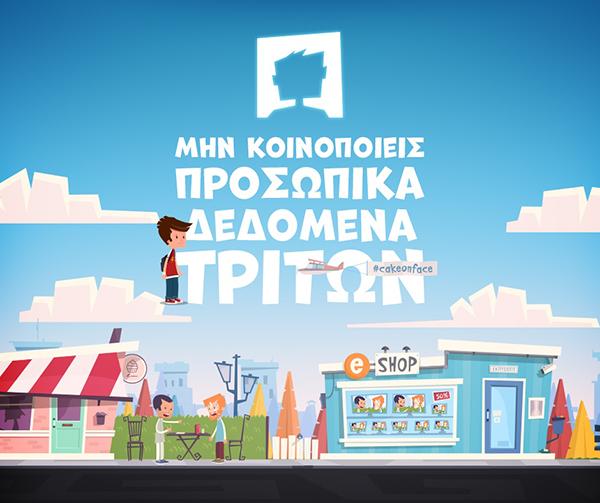 Kodikas-Kinitis-Kykloforias-Vodafone-Aris-icon6