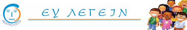eulegein-logo