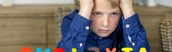 Ποια είναι τα συμπτώματα της Δυσλεξίας;
