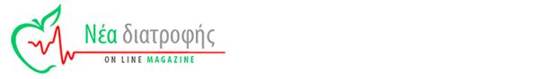 neadiatrofis-logo