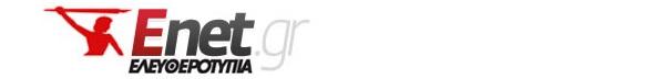 enet-gr-logo