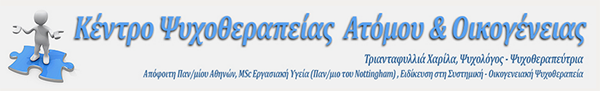 kepsy-logo