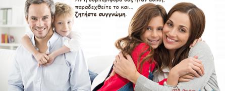 Συμβουλές για τις μανούλες …αλλά και για τους μπαμπάδες