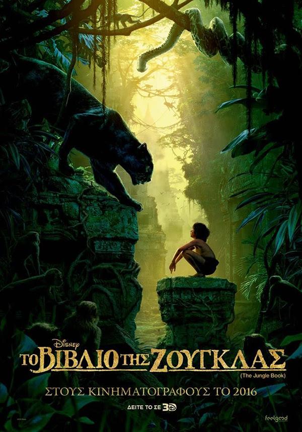 The-Jungle-Book-Moglis-2016-icon1