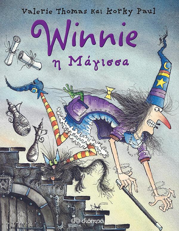 Winnie-i-magissa-icon3
