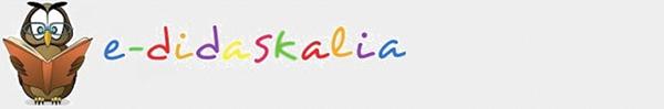 e-didaskalia-logo