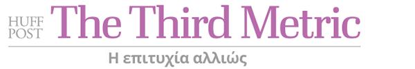 huffingtonpost-gr-logo