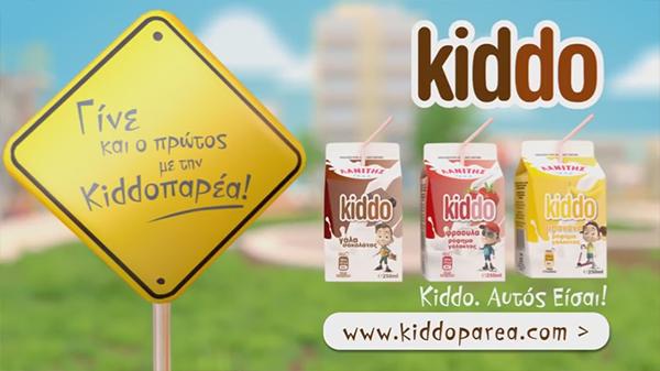 Lanitis-Kiddo-Game-icon2